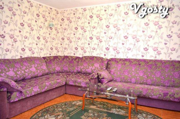 Подобово квартира Люкс багато місць (Власник) - Квартири подобово без посередників - Vgosty