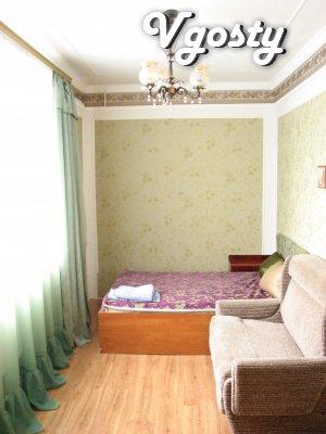 Трикімнатна квартира, центр р-н. парку ім. Леніна. - Квартири подобово без посередників - Vgosty