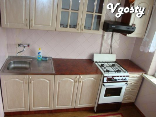 Extensive daily - Apartments for daily rent from owners - Vgosty