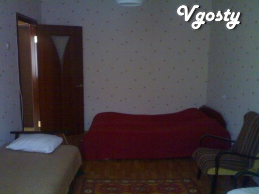 Apartment for rent, hourly Cherkasy - Apartments for daily rent from owners - Vgosty