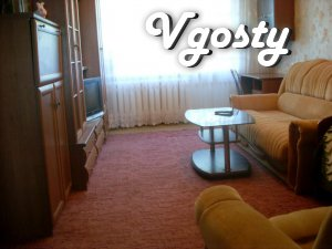 2-room apartment in Cherkassy. WI-FI. Center. - Apartments for daily rent from owners - Vgosty