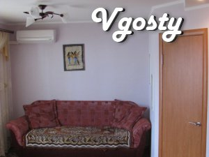 Welcome to the Chernihiv! - Apartments for daily rent from owners - Vgosty