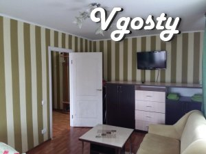 Mestonahozhdenye: in a central part of the city (vozle - Apartments for daily rent from owners - Vgosty