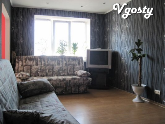Daily and hourly two-square-ra - studios in the center with Wi-Fi - Apartments for daily rent from owners - Vgosty