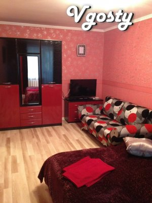 Apartments for rent, city center, Chernigov - Apartments for daily rent from owners - Vgosty