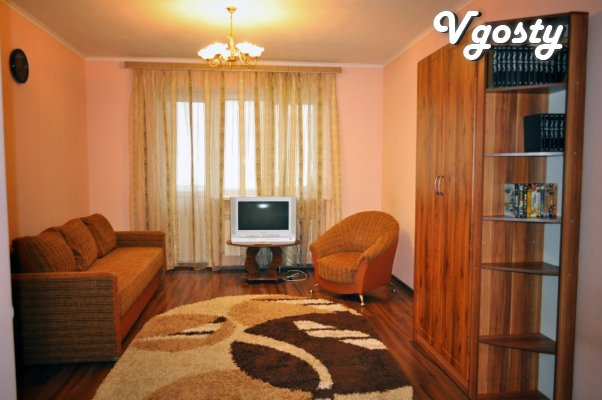 The apartment is located in the bedroom of the city, near the park , - Apartments for daily rent from owners - Vgosty