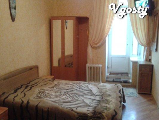1 кімнат Біля Набережній Ялти - Квартири подобово без посередників - Vgosty