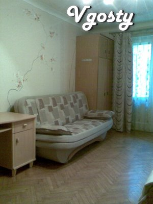 Rent 2-bedroom in the center of Yalta! - Apartments for daily rent from owners - Vgosty