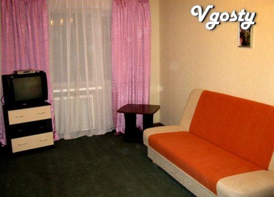 Затишна квартира ПОДОБОВО, ПОГОДИННО - Квартири подобово без посередників - Vgosty