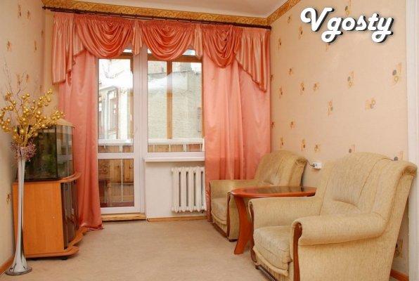 3 kom.kv.Basseynaya, 10. Bessarabka. - Mieszkania do wynajęcia przez właściciela - Vgosty