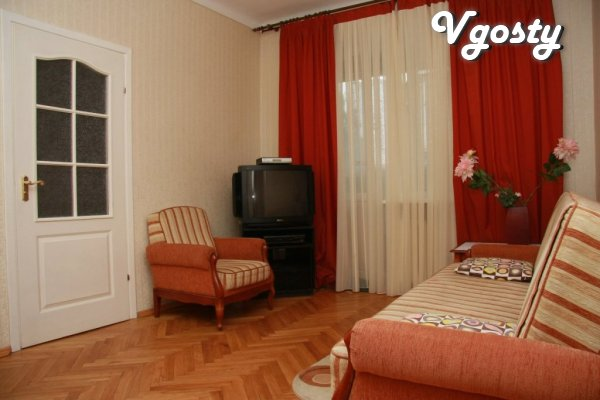 Apartment for rent in the city center! - Apartments for daily rent from owners - Vgosty