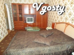 One bedroom apartment in Saltovka - Apartments for daily rent from owners - Vgosty