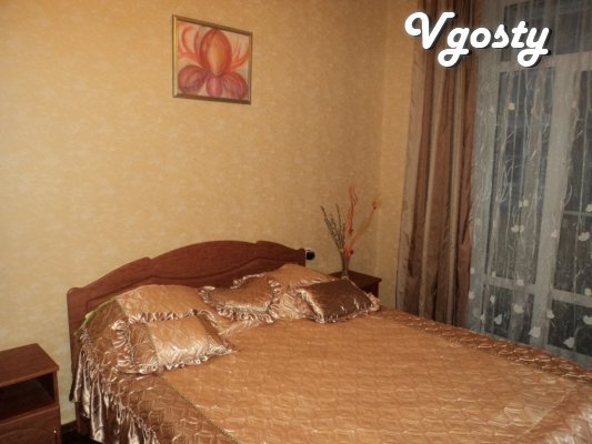 2 room apartment in the city center - Apartments for daily rent from owners - Vgosty