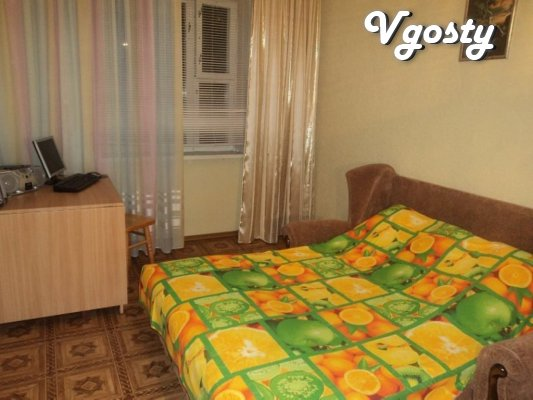 Rent an apartment near the water park - Apartments for daily rent from owners - Vgosty