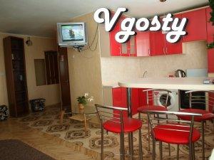 Подобово 2-х кімнатна Центр (Алея Героїв) WiFi - Квартири подобово без посередників - Vgosty
