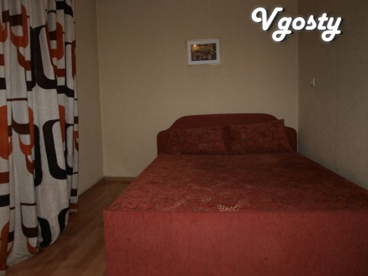 Daily 2- komnatnaya comfortable apartment at an affordable ... - Apartments for daily rent from owners - Vgosty