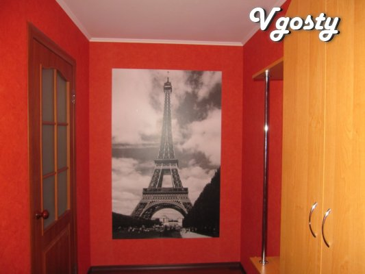 Daily and hourly rentals of 1-room apartments with all the - Apartments for daily rent from owners - Vgosty