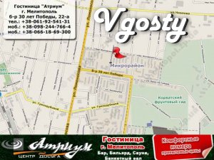 """""""Atrium"""" hotel offers rooms kompleksK - Apartments for daily rent from owners - Vgosty"""