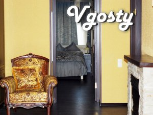 Luxury two bedroom apartment-studio in the heart of - Apartments for daily rent from owners - Vgosty