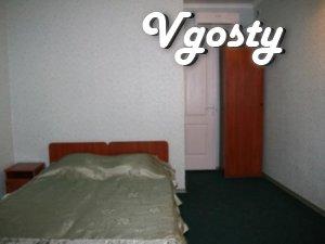 """""""У Ірини"""" ВІДПОЧИНОК В БЕРДЯНСЬКУ. Пропонуємо комфортабельні - Квартири подобово без посередників - Vgosty"""