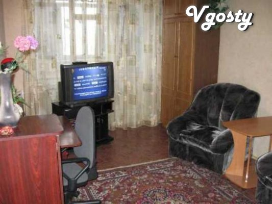 1 bedroom apartment located on the 5th floor of a 5-storey - Apartments for daily rent from owners - Vgosty