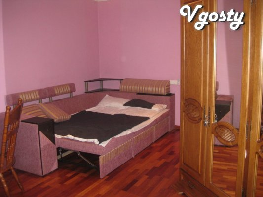 Dear Vinnichane and guests of our city! Offer you - Apartments for daily rent from owners - Vgosty