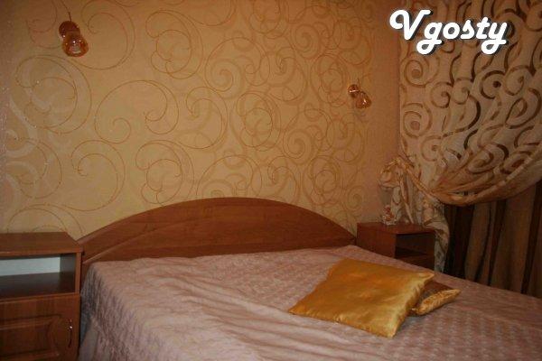 Затишна 4 кімнатна квартира в районі автовокзалу № 1 . - Квартири подобово без посередників - Vgosty