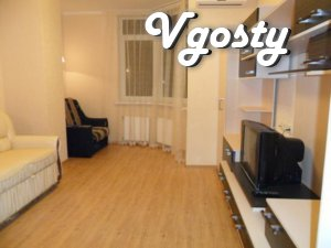 The apartment is located in the heart of the Southern capital of Ukrai - Apartments for daily rent from owners - Vgosty