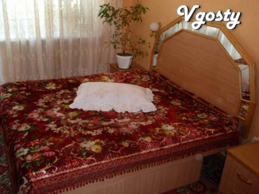 Near many fine cafes and eateries. Next stop is - Apartments for daily rent from owners - Vgosty