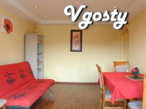 Daily or hourly luxury apartment in the city center. - Apartments for daily rent from owners - Vgosty