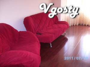 Відмінна квартира VIP-класу в центрі подобово, потижнево, - Квартири подобово без посередників - Vgosty