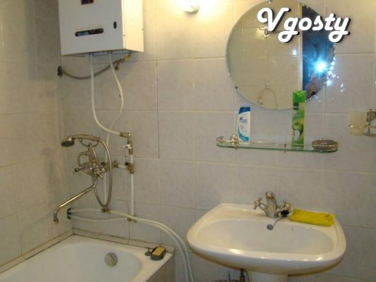 Excellent apartment in the center daily, weekly, excellent - Apartments for daily rent from owners - Vgosty