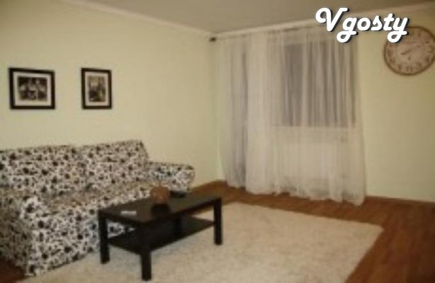 VIP-class apartment, fully equipped with modern - Apartments for daily rent from owners - Vgosty