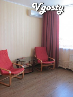 The apartment is located 5 min. walk from metro Osokorki (near - Apartments for daily rent from owners - Vgosty