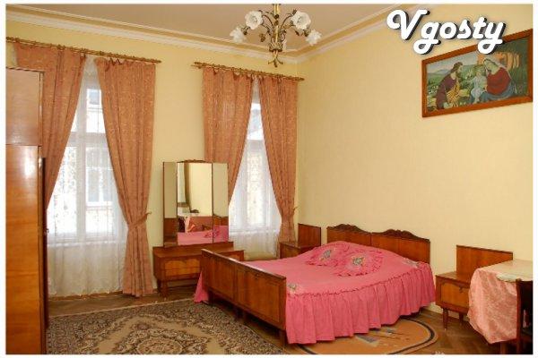 тиха квартира в центрі міста - Квартири подобово без посередників - Vgosty