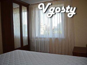 """Двокімнатна подобово біля метро """"Оболонь"""", євроремонт, WIFI - Квартири подобово без посередників - Vgosty"""