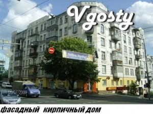 For rent apartment 3-in suite, all Sec., The center of Kiev, ul.Saksag - Apartments for daily rent from owners - Vgosty