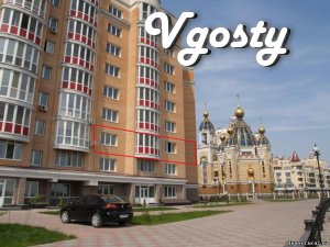 3 komn.v elite new building on the Obolon.Naberezhnoy .. The center of - Apartments for daily rent from owners - Vgosty