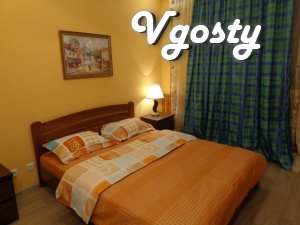 2 rooms. Center Kiev Palace of Sports, bul. Lesya Ukrainka, 8 - Apartments for daily rent from owners - Vgosty