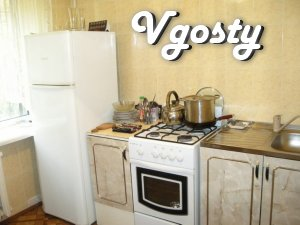 Apartment for rent Mariupol - Apartments for daily rent from owners - Vgosty