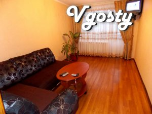 2 bedroom apartment for rent near Radon - Apartments for daily rent from owners - Vgosty