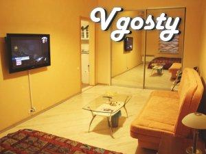 апартаменти на Дерибасівській, Wi-Fi - Квартири подобово без посередників - Vgosty