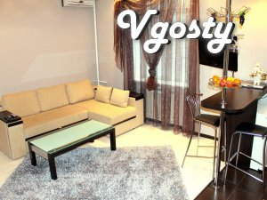 Located at the intersection of Prospect Gogol K.Maksa - Apartments for daily rent from owners - Vgosty