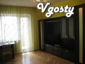 Kiev m.Harkovskaya Street. Revutskiy, 44 13th floor, just - Apartments for daily rent from owners - Vgosty