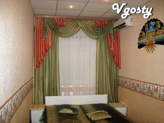 rent in the center of 1k - Apartments for daily rent from owners - Vgosty