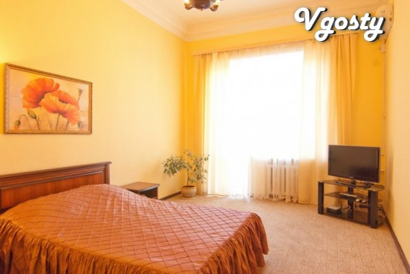 Apartment on Independence Square - Apartments for daily rent from owners - Vgosty