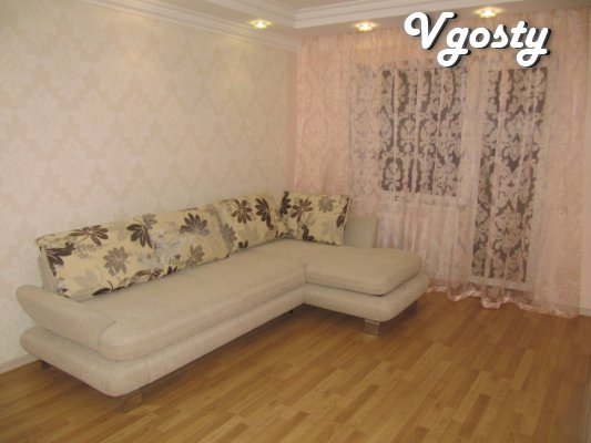 Rent an apartment near the sea - Apartments for daily rent from owners - Vgosty