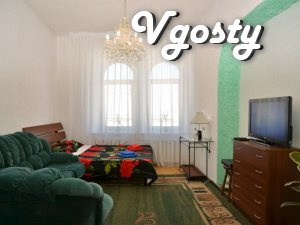 Cozy apartment in the royal house. The apartment has everything - Apartments for daily rent from owners - Vgosty