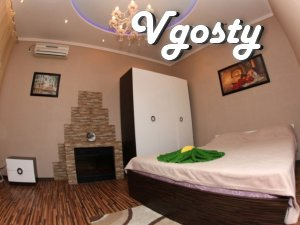 Apartment in the heart of the city, with a chic renovation. The apartm - Apartments for daily rent from owners - Vgosty