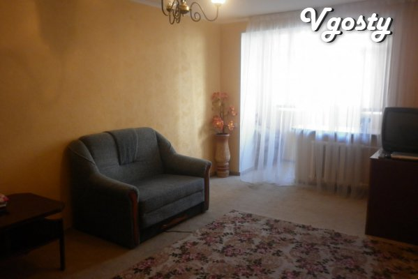 Hourly, daily a great apartment in the district of the Bus - Apartments for daily rent from owners - Vgosty